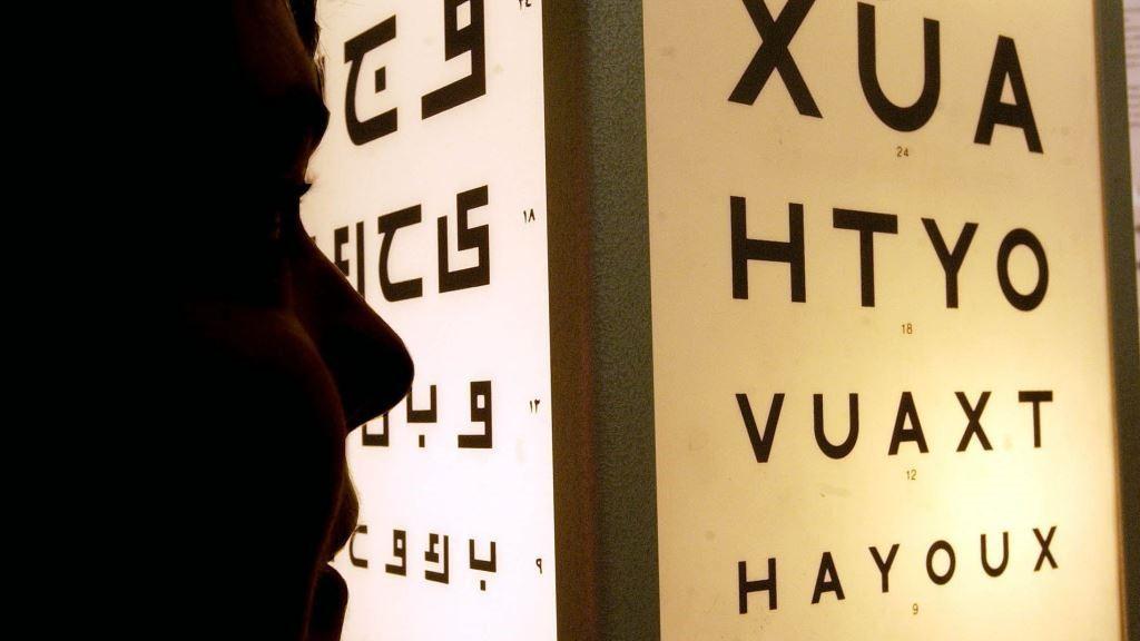 Лекарство, позволяющее предотвратить потерю зрения при болезни Штаргардта