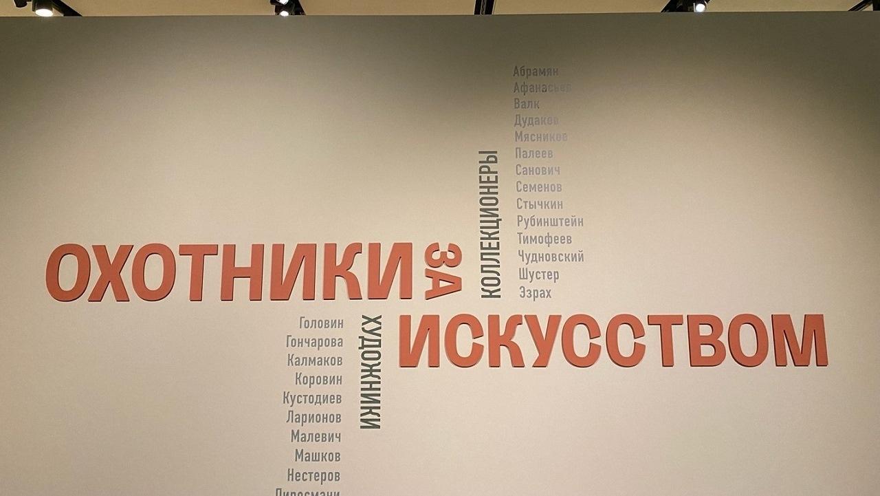 Тактильные станции для слепых и слабовидящих на выставке Охотники за искусством в музее русского импрессионизма в Москве